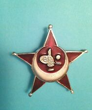 TURKISH 1915 WAR DECORATION (GALLIPOLI STAR) PIN