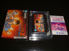 Double Dragon III Nintendo Famicom Japan