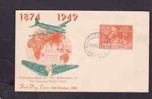 French New Hebrides 1949 FDC 1st day cover 75th Anniversary of the UPU