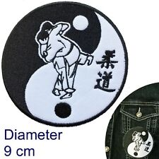 Judo Iron on patch martial art jujitsu yin yang sport embroidery iron-on patches