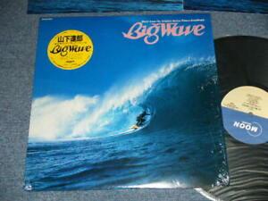 ost 山下達郎 TATSURO YAMASHITA Japan 1984 MOON-28019 NM LP+Hype Seal Obi BIG WAVE