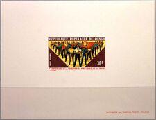 Congo Brazzaville 1971 336-37 c138-39 Deluxe Partito dei lavoratori Workers Party di laboratorio