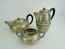 Vintage Hammered Pewter Tea and Coffee Pots with a Sugar Bowl