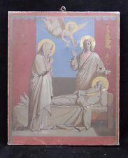 HUILE SUR TOILE SCENE BIBLIQUE PAR SAVINIEN - PETIT XIX EME (B1108)