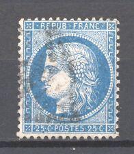 FRANCE N° 60 tache bleue sous 5, tache devant la bouche, TRES BEAU