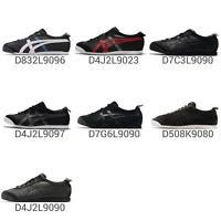 Asics Onitsuka Tiger Black Mens Womens Running Shoes Vintage Sneakers Pick 1