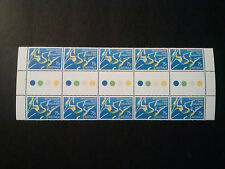 1982 COM. GAMES BRISBANE POLE VAULTING GUTTER BLOCK OF 10 X 75 CENT STAMPS MH