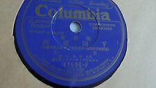 Japanese Artist – 78rpm 10-inch Columbia Viva-Tonal #41596-F