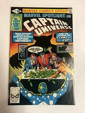Marvel Spotlight (1980) # 11 (NM) | 4rd App Captain Universe