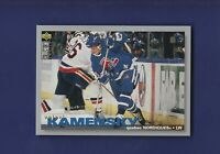 Valeri Kamensky 1995-96 Upper Deck UD Collector's Choice Players Club #221(MINT)