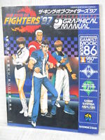 KING OF FIGHTERS 97 Graphical Manual Guide Neo Geo Book SI8x
