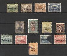 Iraq Irak 1923-27, Revenue Stamps Set, Rare, VF Used 4309
