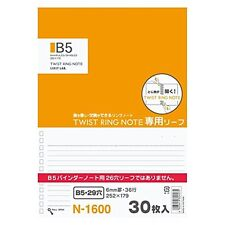 LIHIT LAB Twist Ring Notebook Journal Lined Paper 9.9 x 7in, New