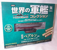 Japanese Aircraft Carrier 1939 on display Plinth 1:1100 Scale new eaglemoss No56