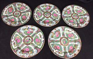 "5 Antique Chinese Porcelain Famille Rose Medallion 10"" Large Dinner Plates"