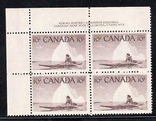 1955 Canada SC# 351 UL Eskimo Hunter Plate No. 3 Plate Block M-NH Lot # 186