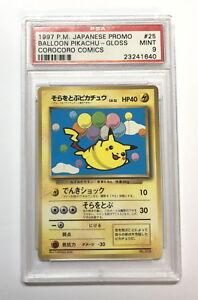 Pokemon PSA 9 MINT 1999 Flying Pikachu Japanese Coro Coro Promo