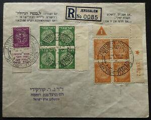 ISRAELE 1948 BUSTA QUARTINA 3m. ADF N. DI TAVOLA 1 IN TRIANGOLO+QUARTINA 5m.,10m