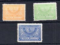 Saudi Arabia 1934-1943 collection SG329A SG330A SG336BA WS11906