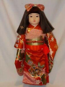 "Beautiful 18"" Oriental Doll"