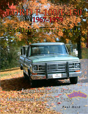 FORD F150 PARTS MANUAL F250 PICKUP TRUCK INTERCHANGE BOOK BUYER GUIDE 1967-1979