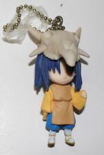 Nurarihyon no Mago - Mascot Keychain Mezumaru