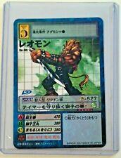 Digimon LEOMON B0-30t GLOSSY Vintage JAPANESE Level IV ©2001 Rare N/MINT