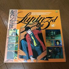 Lupin The 3rd Laser Disc (4) Anime JAPAN LD OB  Episode13 ~ 16
