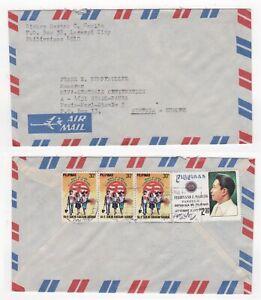 1980 PHILIPPINES Air Mail Cover LEGAZPI CITY - STADL-PAURA AUSTRIA SG1598/1438