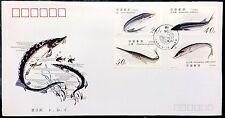 China 1994-3 Sturgeons Stamp Fish FDC