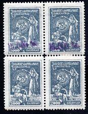 Georgia 1923 block of stamps Lapin#30 MH CV=100$