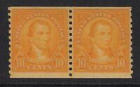 1924 Monroe Sc 603 MH line pair CV $25