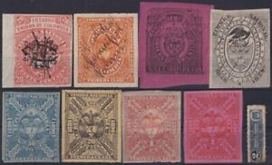 F-EX27597 COLOMBIA REVENUE STAMPS.