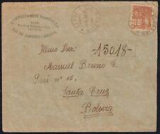 1320 BRAZIL TO BOLIVIA REGISTERED COVER 1924 RIO - SANTA CRUZ