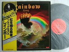 RAINBOW RISING / JAPAN WITH OBI