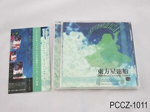 Touhou Undefined Fantastic Object TH12 PC Toho Shirensen Japanese JP US Seller A