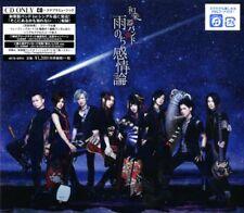 WAGAKKI BAND-AMENOCHIKANJYOURON-JAPAN CD C15