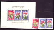 Cambodia Sc 93a NH S/S of 1961 - Flowers