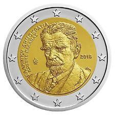 "GRIEKENLAND: SPECIALE 2 EURO 2018 ""KOSTIS PALAMAS"""