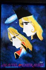 QUEEN EMERALDAS  ORIG. VINTAGE ANIME POSTER JAPAN 73x51,5cm 4648 Leiji Matsumoto