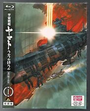 2202 Ai No Senshi Tachi 1 | Space Battleship Yamato JAPAN BLU-RAY *SEALED*
