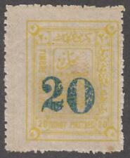 Turkey Police Court Revenue McDonald #12 MNH 20/20pi blue surcharge 1890 cv $25