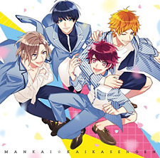 "A3DERS!-A3! THEME SONG SINGLE ""MANKAI KAIKA SENGEN""-JAPAN CD C16"