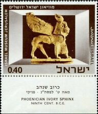 ISRAEL -1966- Phoenician Ivory Sphinx (9th Cent. B.C.) - MNH Stamp - Sc.#325