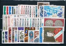 MONACO - Timbres Année 1977 N° 1079 à 1124 Neufs**