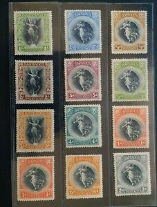 BARBADOS 1920 1/4d to 3s SG 201 - 212 Sc 140 - 151 Winged Victory set 12 MLH/MH