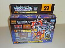 transformers encore soundblaster 21 takara tomy g1 reissue cassette tapes new