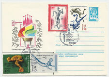 Football moscow olympics 1980-envelope 1 ° day swimming football