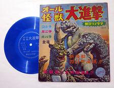 All Kaiju Big Attack Book Record Set Asahi Sonorama Japan Godzilla Vintage 1970