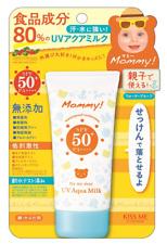 ISEHAN KISS ME Mommy Sunscreen UV Aquamilk 50g SPF50+ PA++++ Japan import